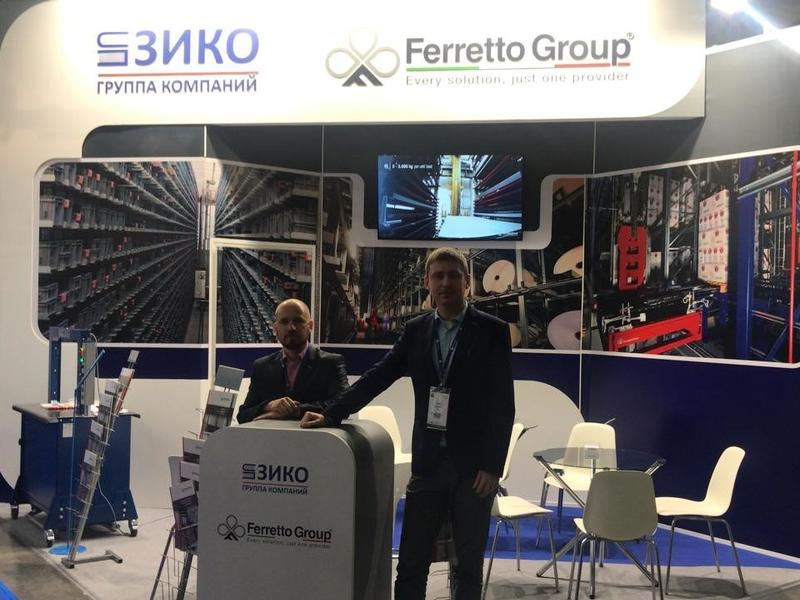 Ferretto Group espone a Cemat 2019 - Mosca